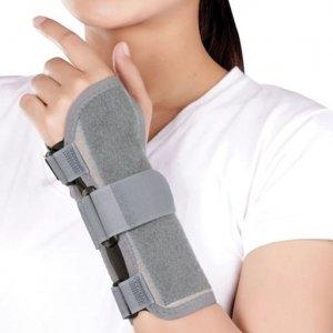 جبيرة اليد